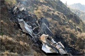 pak air force crashes no casualties during routine training