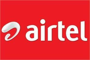 airtel home soon you may get just one bill for all your connections