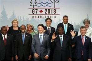 3 billian dollar pledged for girls education at g7