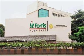 fortis defers approval of financial results again