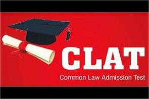 supreme court refuses re test in common law admission test case