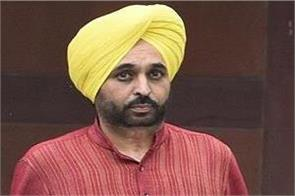 mla amarjeet remembered bhagwant mann captain