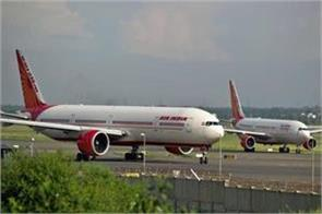 think of listing air india in the stock market