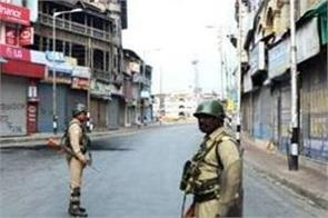 curfew in shillong after the clashes