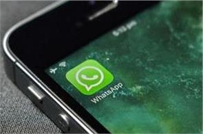 this new feature of whatsapp will prevent spam messages