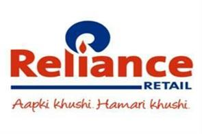 reliance retail will continue its aggressive expansion plan