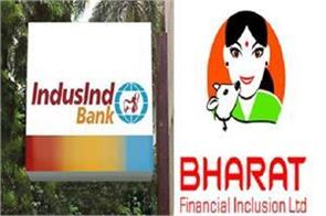 indusind bank bharat financial will merge approval from stock exchange
