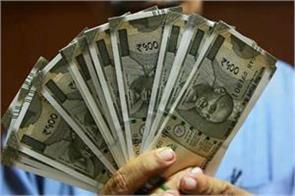 24 3 percent of budget estimate fiscal deficit in april
