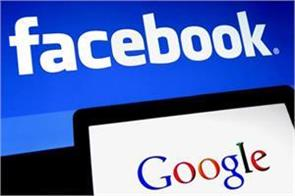 facebook google manipulate users to share data despite eu law