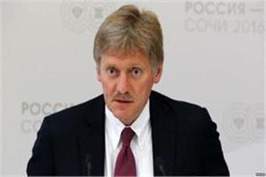 kim trump talks appreciate kremlin