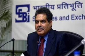 sebi board meeting today several important decisions taken
