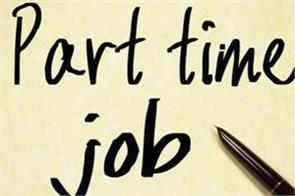 you can also earn good earnings through these part time jobs