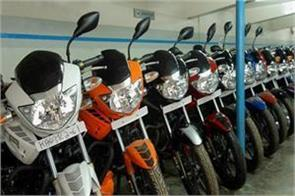 bajaj auto sales up 30