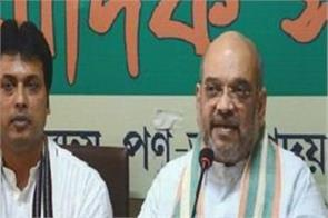 shah will release tripura government report card