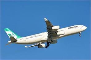 kv  students air travel facilities national programs