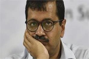 minority commission writes letter to kejriwal