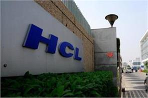 hcl technologies to acquire german company