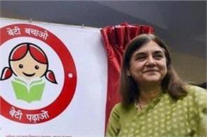 maneka says beti bachao beti padhao scheme got big success