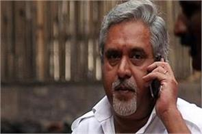 special pmla court summons vijay mallya on august 27