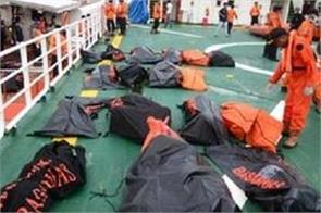 ferry disaster jumps in indonesia found 4 bodies 178 missing