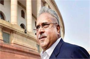 mallya faces fresh money laundering charge sheet fugitive tag