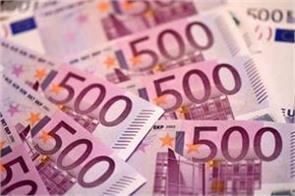paris france lottery jackpot