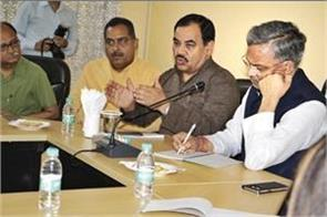 cm done a meeting with officials