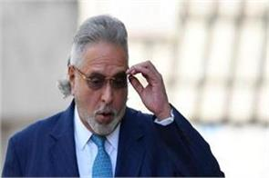 ed charges new chargesheet against mallya in money laundering case