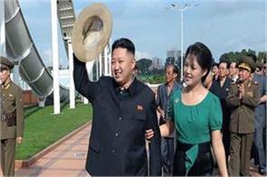 north korea kim jong home