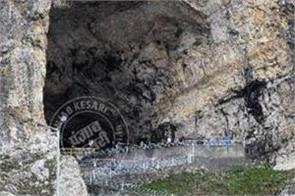 amarnath yatra just sitting at home