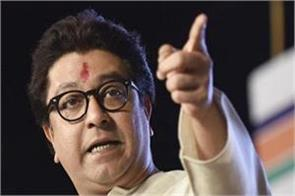 raj thackeray plastic devendra fadnavis