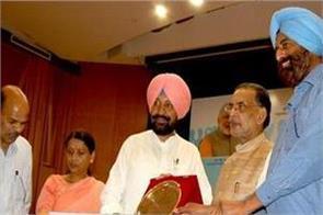 punjab national gopal ratna award best work animal husbandry department