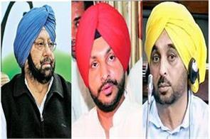 captain bittu rebuked bhagwant mann to join congress