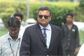 supreme court reached cbi against karti bail