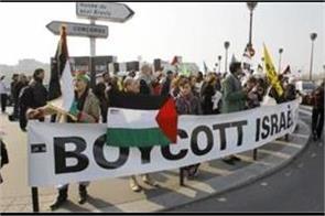 us impose restriction on 14 israeli companies
