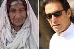 pakistan election 100 year old woman to contest against imran