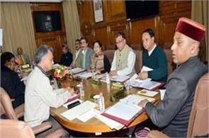 important decisions of himachal cabinet read on one click