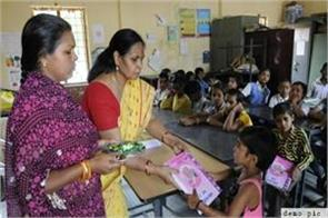 instructions for distributing free books in government schools