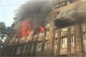 it office sindiya house building fire