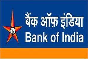 bank of india raises lending rates by 10 bps
