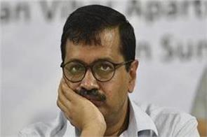 kejriwal will take treatment in bangalore after 10 days