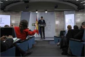 new cabinet sworn in spain 64 7 percent women ministers
