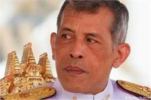 thai king granted full ownership of family wealth