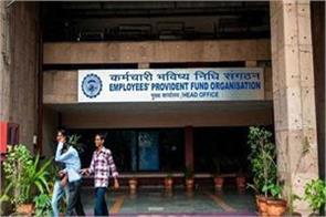 epfo to consider widening range of etf investments tomorrow