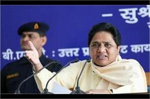 bjp played mess with sc st act mayawati