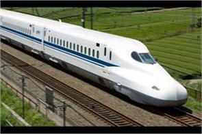 in the bullet train mangoes sticks of peasants fund can also come in hitch