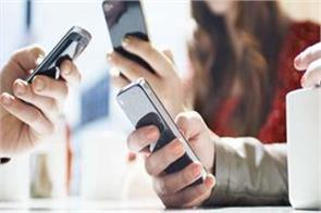 number of mobile subscribers is close to one billion 5 million