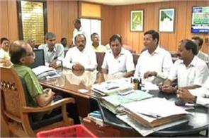 congress delegation demanded inquiry from chief secretary