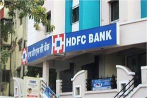rbi may go for more rate hikes hdfc bank