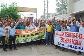 teachers protest in kathua